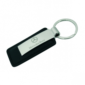 Le Mans Key Ring