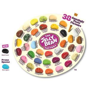 Flow Bag -  Jolly Beans 25g